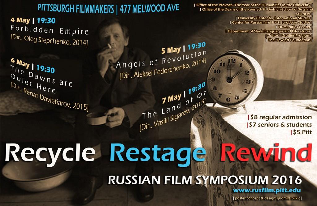 rusfilm - postman final